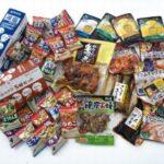 食品大特価市&食品ギフトセット解体セール
