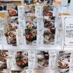 9月1日は「防災の日」!<br>おいしく食べる長期保存食『イザメシ』販売会を実施