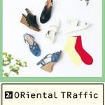 「毎日違うお洋服に合わせて、似合った靴を手頃にコーディネートしたい」 渋谷マルイ2Fにレディスシューズショップ「ORiental TRaffic(オリエンタルトラフィック)」がNewオープン