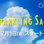 「マルイ」「モディ」全店「スパークリングセール」7月1日(金)スタート!