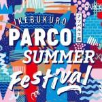雑誌「GO OUT」とタイアップした夏フェス開催!ライブに怪談、盆踊りも!「ナツパルコ祭」@池袋パルコ屋上!