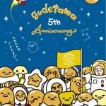 「ぐでたま5周年ショップ in SHIBUYA」開催