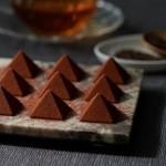 ルタオのタカシマヤ限定チョコレート