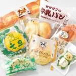 注目の集まる「ご当地パン」も集結!<br>Keioパンフェスティバル