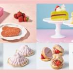 おうち花見を彩る春スイーツから、かわいい缶スイーツまで<br>東京ギフトパレット、<br>春のSWEETS-UP&THANKS GIFTフェアを開催